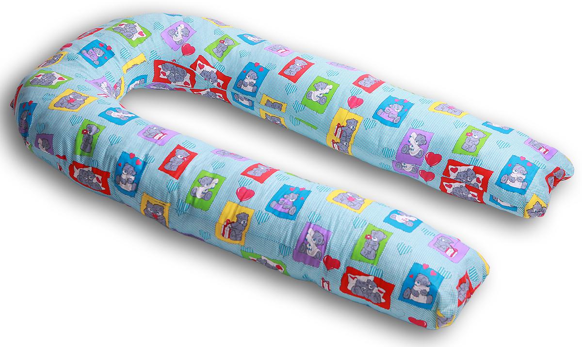 Body Pillow Чехол для подушки для беременных U-образный цвет голубой -  Чехлы для подушек беременным