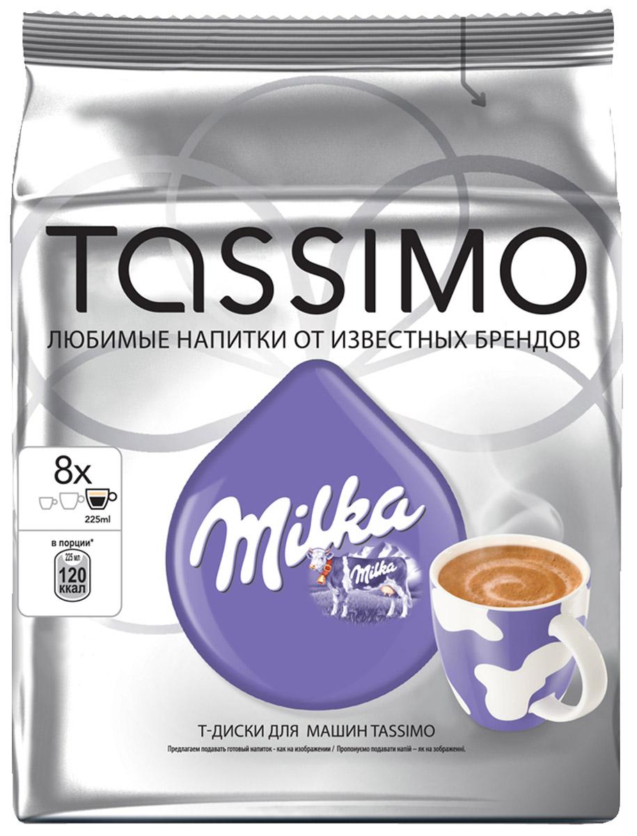 Tassimo Milka какао в капсулах, 8 шт0120710Tassimo Milka - горячий напиток с какао, молоком и сахаром. Обновленная рецептура Tassimo Milka обеспечивает улучшенные вкусовые качества продукта и сокращение времени приготовления напитка. Содержит только натуральные компоненты.Состав: сахар, молоко сухое обезжиренное (22%), молоко сухое цельное, какао-порошок (9%), сироп глюкозный, сыворотка молочная, масло кокосовое, соль, ароматизаторы, белок молочный, стабилизатор (Е340), агент антислеживающий (551), эмульгаторы (Е471, Е433), лецитин соевый. Противопоказан при индивидуальной непереносимости к белку молока.Пищевая ценность в 100 мл продукта: белки 2,0 г, углеводы 10,5 г, жиры 1,2 г. Энергетическая ценность 63 ккал.Рекомендуемый способ приготовления: выберите чашку среднего объема (200-250 мл) и поставьте его на подставку машины Tassimo, вставьте Т-диск с молочным продуктом в машину, а затем второй Т-диск Milka. Размешайте напиток и наслаждайтесь.Упаковано в защитной атмосфере. Хранить в сухом прохладном месте.