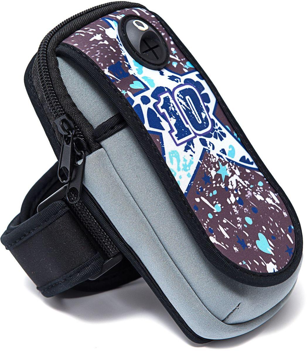 Органайзер  Homsu , цвет: синий, 15 х 9 см - Несессеры и кошельки