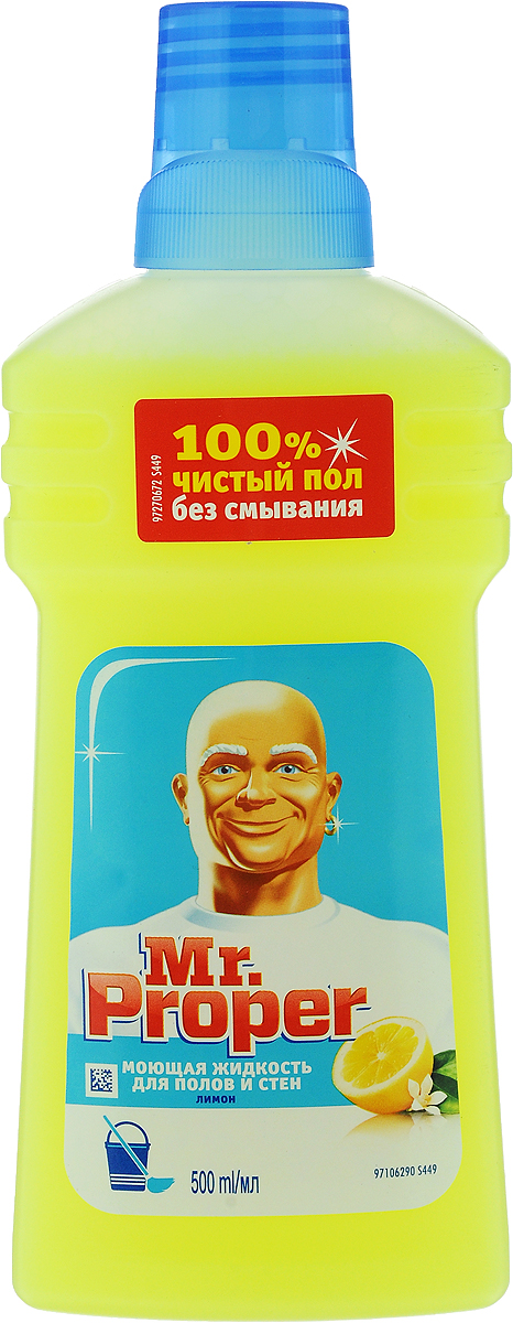 Средство для мытья полов и стен Mr. Proper, с ароматом лимона, 500 млKL-01Моющее средство Mr. Proper предназначена для очистки полов и стен от загрязнений. Ее безвредная Ph формула подходит для уборки различных поверхностей, включая лакированный паркет и ламинат. Обладает приятным ароматом лимона.Состав: менее 5% неионогенные ПАВ, консерванты, ароматизирующие добавки, цитраль, цитронеллол, гексилкоричный альдегид, лимонен, линалоол.Товар сертифицирован.