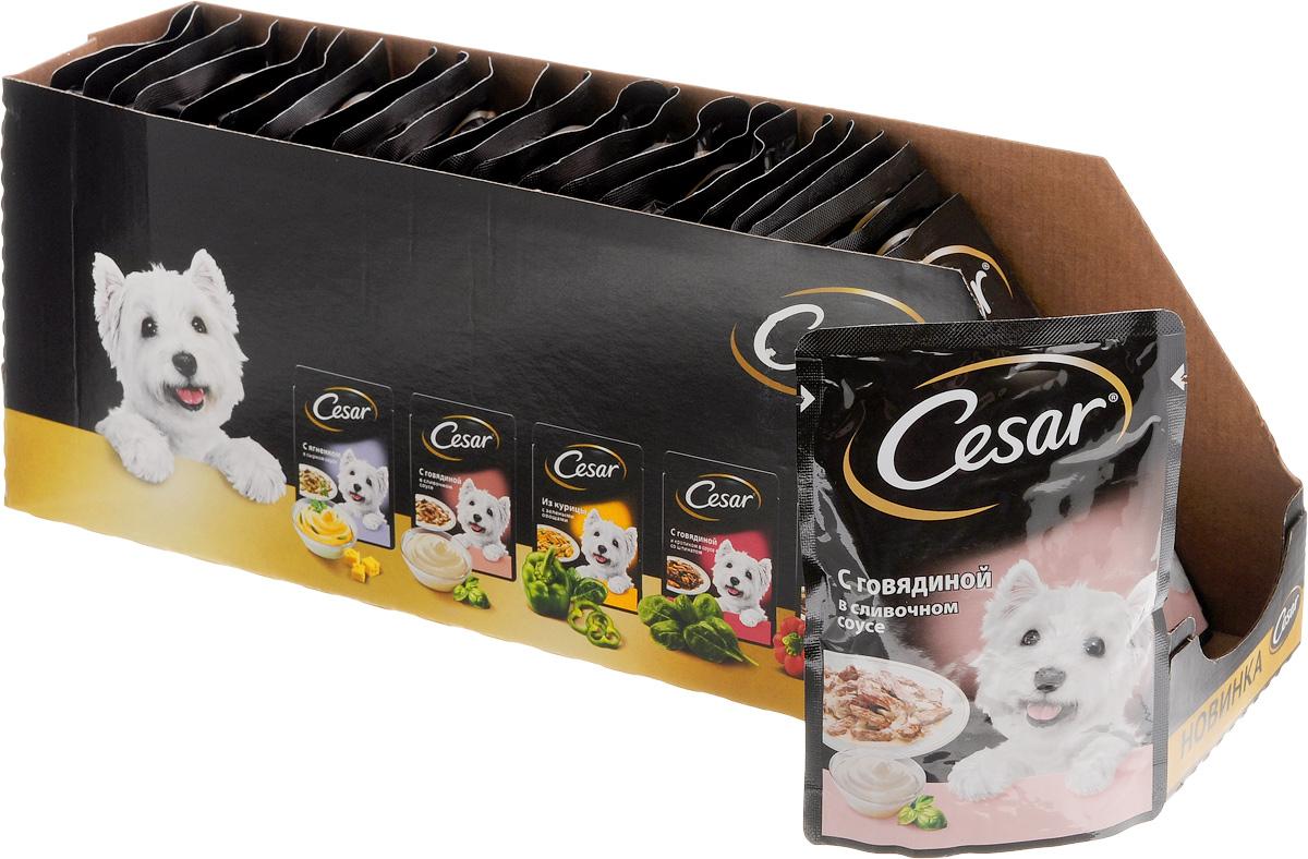 Консервы для собак Cesar, говядина в сливочном соусе, 100 г х 24 шт42057Консервы Cesar - это полнорационный консервированный корм для взрослых собак всех пород. Нежнейшие кусочки мяса в сливочном соусе - идеальное блюдо для любой собаки.Консервы приготовлены исключительно из натурального сырья. Не содержат искусственных красителей, консервантов и усилителей вкуса. Товар сертифицирован.