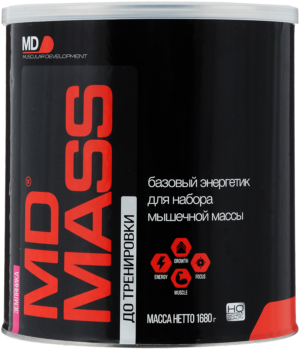 Энергетик MD  Масс , земляника, 1,68 кг - Энергетики
