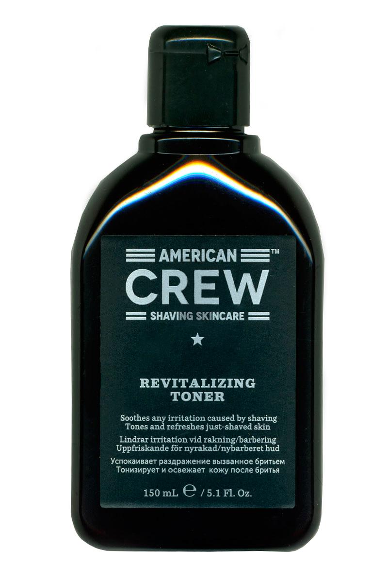 American Crew Revitalizing Toner Успокаивающий лосьон после бритья, 150 млWS 7064Успокаивающий лосьон после бритья American Crew Post Shave Cooling Lotion успокаивает кожу после бритья и быстро снимает раздражение. Входящие в состав лосьона экстракты тыквенного семени увлажняют кожу и способствуют ее обновлению. Масло чайного дерева успокаивает кожу и помогает предотвратить раздражение. Экстракты крапивы, окопника и бузины черной оказывают заживляющее действие на раны и порезы.