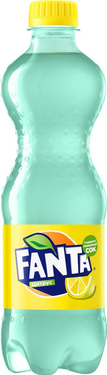 Fanta Цитрус напиток сильногазированный, 0,5 л0120710Fanta Цитрус обладает совершенно необычным цитрусовым вкусом - оцените клевую цветную бутылку!