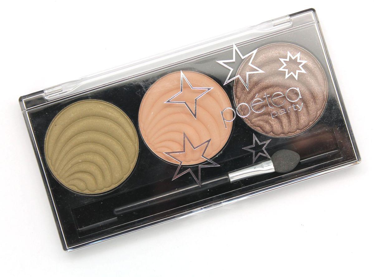 POETEQ Палетка теней POETEQ PARTY, тон 41, 9 гSatin Hair 7 BR730MNПалитра гармоничных оттенков дает возможность играть сочетаниями 2 или 3 тонов. С их помощью не составит труда создать и достаточно деликатный естественный макияж, и выразительный вечерний. Смесь мелкодисперсных частиц, обогащенная витамином Е и УФ-фильтрами, обеспечивает стойкий макияж и защиту от вредных солнечных лучей. Сферическая форма пудровых частиц придает теням особую мягкость и однородность. Тени можно использовать для нанесения влажным способом.