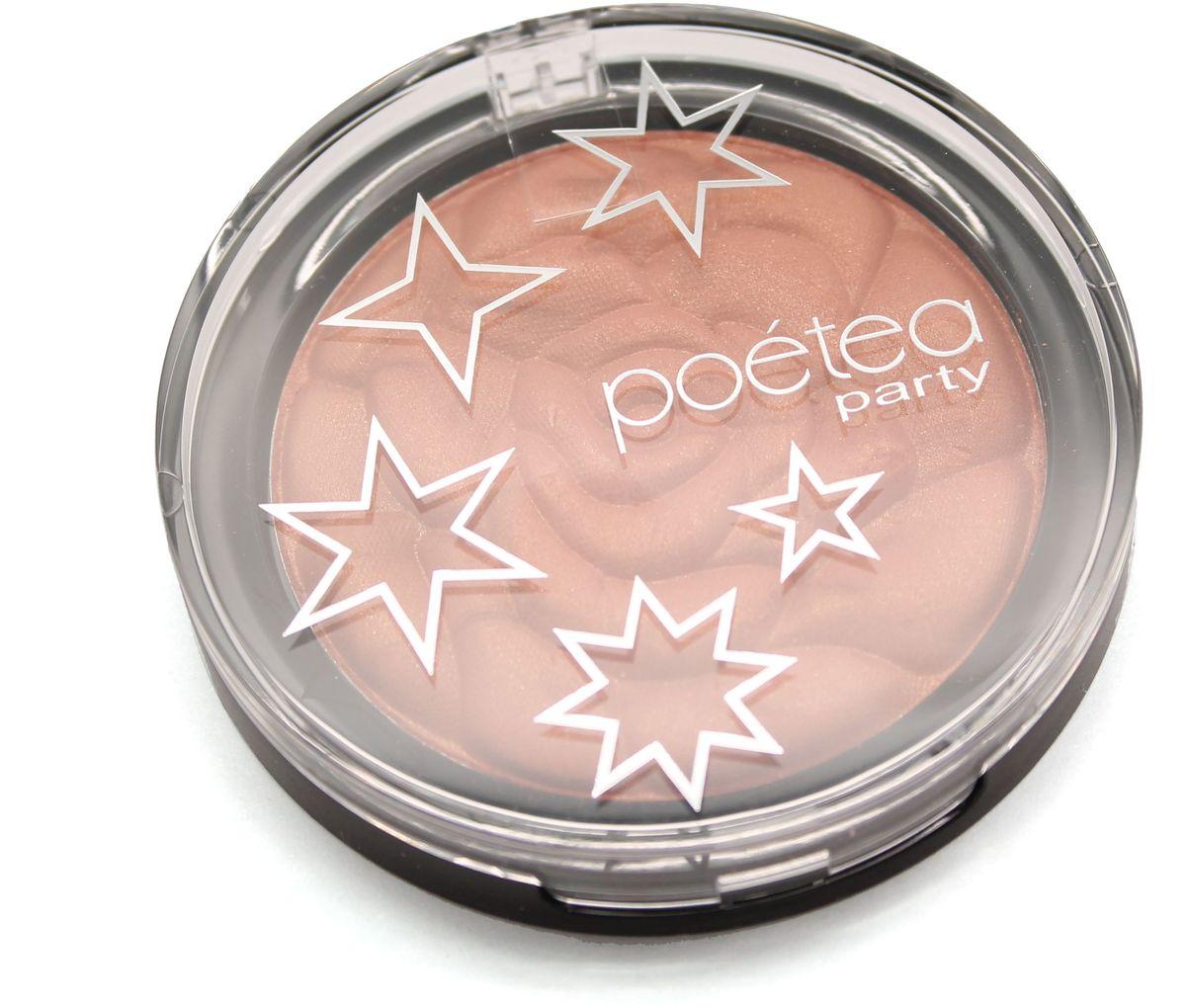 POETEQ Румяна ROSE TAITI, тон 53, 19 г7953Румяна выполнены в виде прекрасного розового цветка. Их натуральные оттенки свежи и естественны, а тестура нежна, как легкие лепестки. Благодаря скользящим полимерам они идеально распределяются на коже, наполняя еесветом и яркостью. В состав румян входят ухаживающие компоненты: масло ореха микадамия, масло розы, высоко очищенный ланолин.