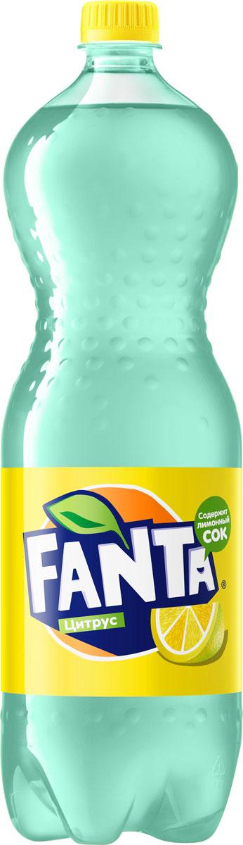 Fanta Цитрус напиток сильногазированный, 1,5 л315501Fanta Цитрус обладает совершенно необычным цитрусовым вкусом - оцените клевую цветную бутылку!