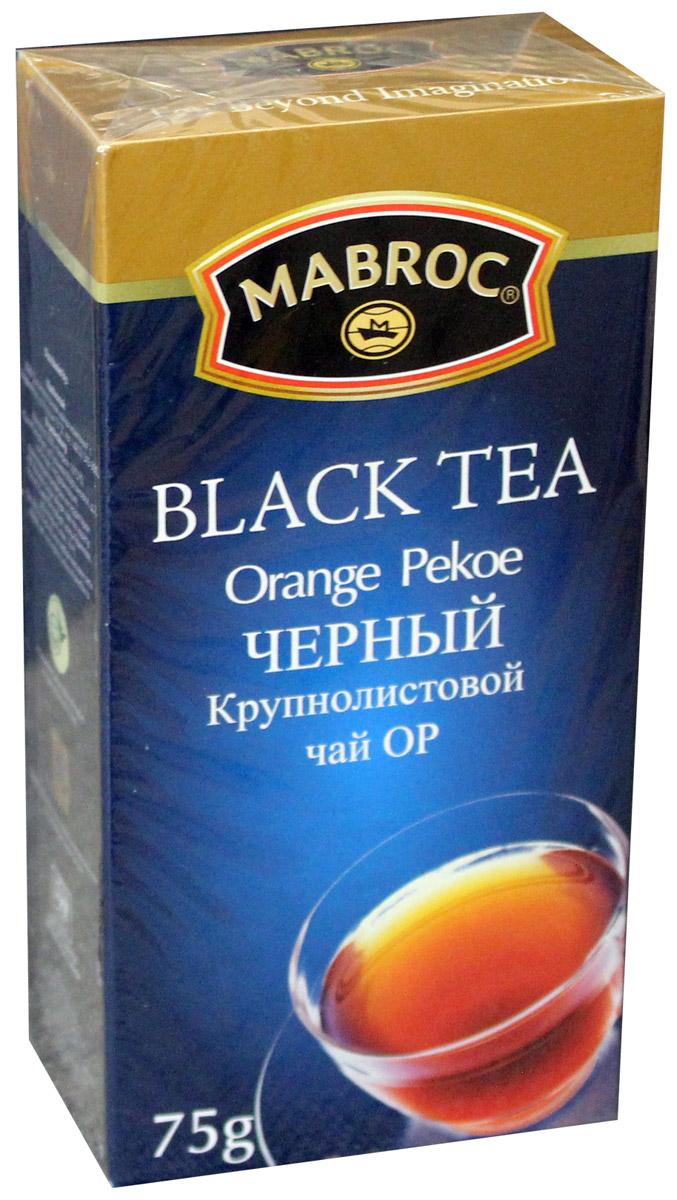 Mabroc Премиум классик OP чай черный листовой, 75 г4791029011400Листья для чая Mabroc Премиум классик OP собирают с кустов после того, как почки полностью раскрываются. Для этого сорта собирают первый и второй лист с ветки. В сухой заварке листья должны быть крупными (от 8 до 15 мм), однородными, хорошо скрученными. Этот сорт практически не содержит типсов. Он имеет достаточно высокое содержание ароматических масел, и поэтому настой чай очень ароматен. Также этот чай характерен вкусом с горчинкой благодаря большому содержанию дубильных веществ. Кофеина в этом чае немного меньше, так как в нем используют более взрослые листы, в которых содержание кофеина меньше, чем в типсах и молодых листах.