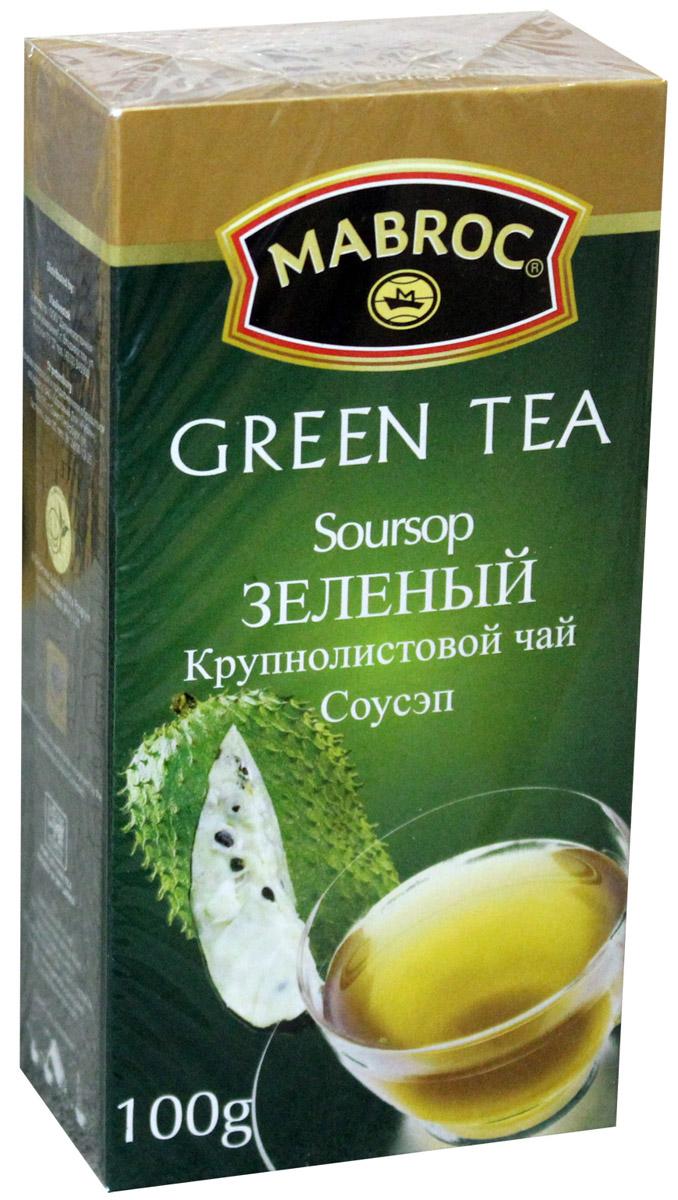 Mabroc Премиум классик Саусеп чай зеленый листовой, 100 г101246Mabroc Премиум классик Саусеп классический зеленый крупнолистовой зеленый чай c саусепом. Отборные чайные листочки высшего сорта. Напиток имеет светло-золотистый цвет, приятный легкий вкус, ясный и нежный аромат, цитрусовые нотки и легкую терпкость в послевкусии. Чай Mabroc бодрит, тонизирует, заряжает жизненной энергией на целый день.
