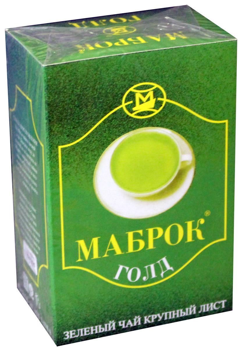 Mabroc Голд чай зеленый листовой, 100 г0120710В состав зеленого листового чая Mabroc Голд входят только самые молодые и лучшие листочки чайного куста. Поэтому этот чай имеет особый мягкий сладковатый вкус и аромат настоящего зеленого чая, оказывает благотворное влияние на организм.