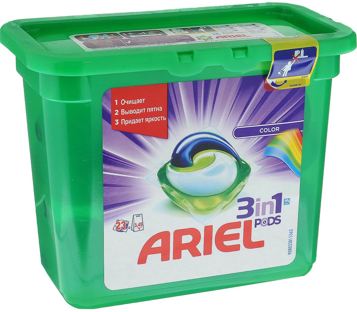Капсулы для стирки Ariel 3 в 1. Color & Style, для цветного белья, 23 штAG-81551501Капсулы Ariel 3 в 1. Color & Style - это инновация! Первое средство для стирки с тремя раздельными компонентами, которые работают вместе. Они очищают, выводят пятна и придают тканям яркость. Компоненты находятся в отдельных секциях капсулы, что предотвращает их смешивание до начала стирки.• Первое средство для стирки из 3 компонентов! • Инновационная защитная быстрорастворимая пленка сохраняет компоненты отдельно друг от друга, чтопредотвращает их смешивание до начала стирки. • Непревзойденная эффективность: Ariel Pods 3 в 1. Color & Style - лучшее жидкое средство для стирки. Для наилучшего результата используйте вместе с кондиционером для белья Lenor.Товар сертифицирован.