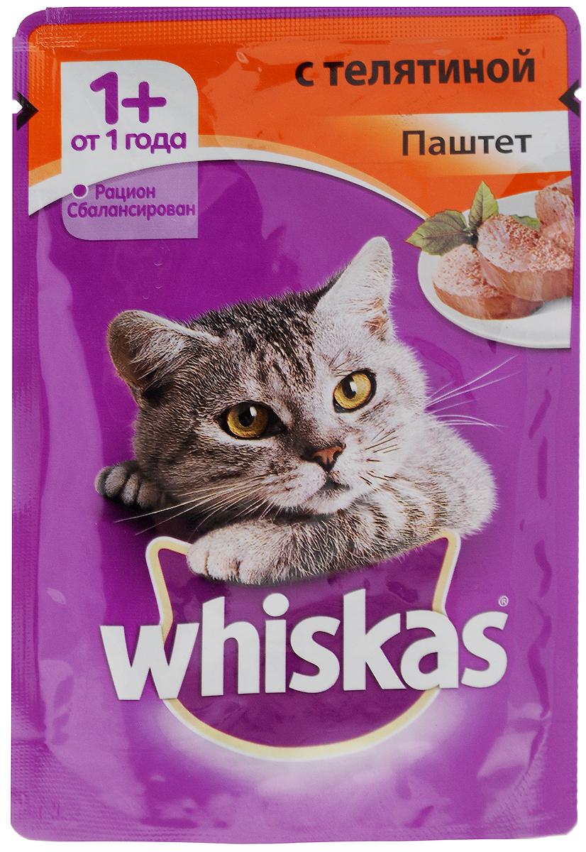 Консервы для кошек Whiskas, паштет с телятиной, 85 г0120710Полнорационный сбалансированный корм для кошек Whiskas приготовлен из тщательно отобранного мяса. Он содержит все витамины и минералы, необходимые для ежедневного сбалансированного питания вашей кошки. В рацион домашнего любимца нужно обязательно включать консервированный корм, ведь его главные достоинства - высокая калорийность и питательная ценность. Консервы лучше усваиваются, чем сухие корма. Также важно, чтобы животные, имеющие в рационе консервированный корм, получали больше влаги.Не содержит:- сои,- консервантов, - ароматизаторов,- искусственных красителей, - усилителей вкуса.Состав: мясо и субпродукты (в том числе телятина минимум 4%), таурин, витамины, минеральные вещества.Пищевая ценность (100 г): белки 8,0%, жиры 4,0%, зола 1,8%, клетчатка 0,3%, витамин А не менее 150 МЕ, витамин Е не менее 1,0, влага 85.Энергетическая ценность: 100 г = 70 ккал.Товар сертифицирован.