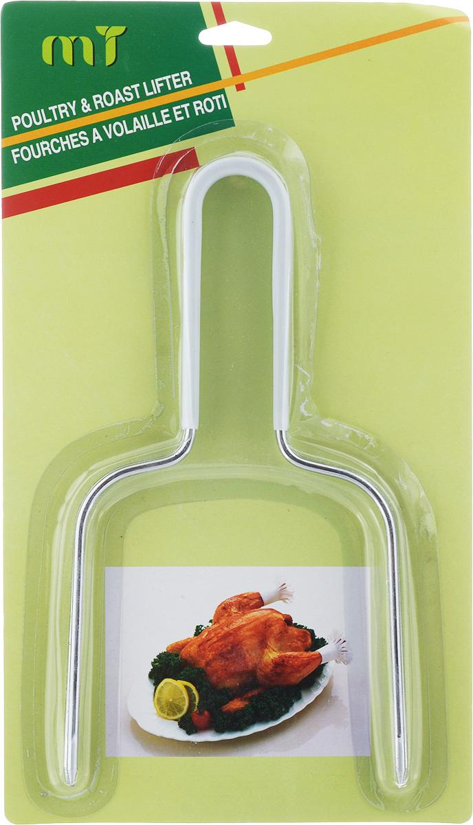 Держатель для курицы House & Holder, цвет: стальной, белый, 2 штFA-5125 WhiteДержатель для курицы House & Holder, выполненный из нержавеющей стали, станет незаменимым помощником на вашей кухне. Теперь вы сможете без особого труда переложить приготовленную курицу на блюдо перед подачей на стол. В комплект входят два держателя. Держатель House & Holder очень удобен в использовании и, несомненно, станет отличным дополнением к вашему кухонному инвентарю. Размер держателя: 11,2 см х 22,5 см х 0,5 см.