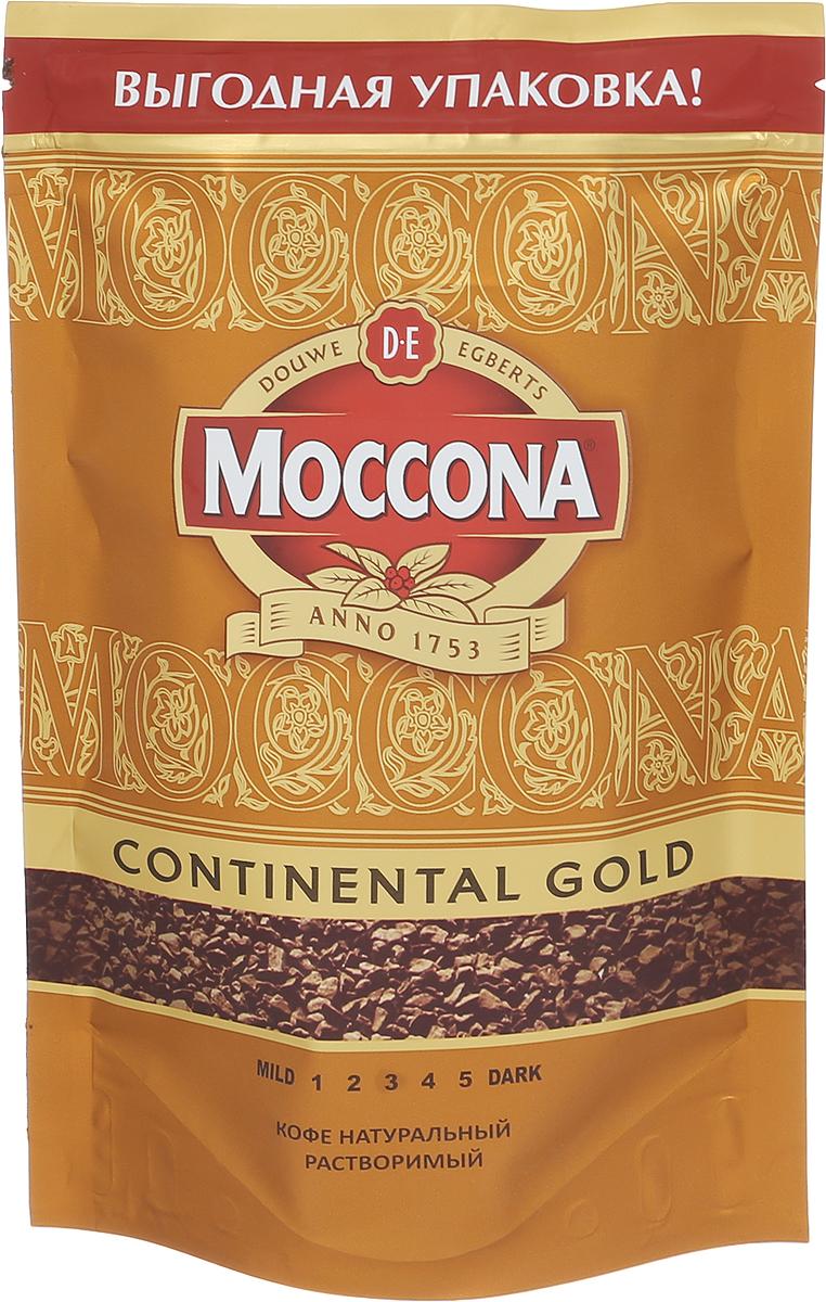 Moccona Continental Gold кофе растворимый, 140 г (пакет)640Насладитесь сбалансированным вкусом и богатым ароматом растворимого кофе Moccona Continental Gold. Удобная упаковка полностью сохраняет аромат кофе. Moccona Continental Gold - это ежедневный подарок себе.