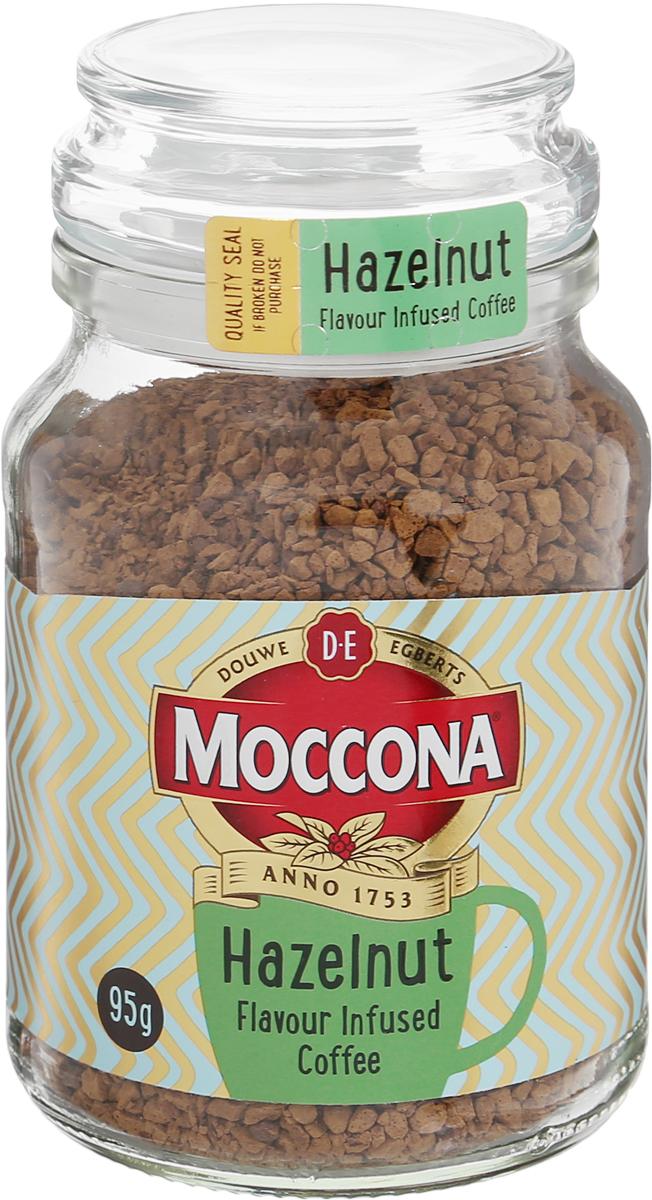 Moccona Hazelnut кофе растворимый с ароматом лесного ореха, 95 г (стеклянная банка)0120710Moccona Hazelnut - это кофе натуральный растворимый сублимированный с ароматом лесного ореха. Его терпкий вкус поможет вам взбодриться, где бы вы не были. Густой ореховый аромат и мягкое послевкусие не дадут вам оторваться от кофе Moccona Hazelnut.