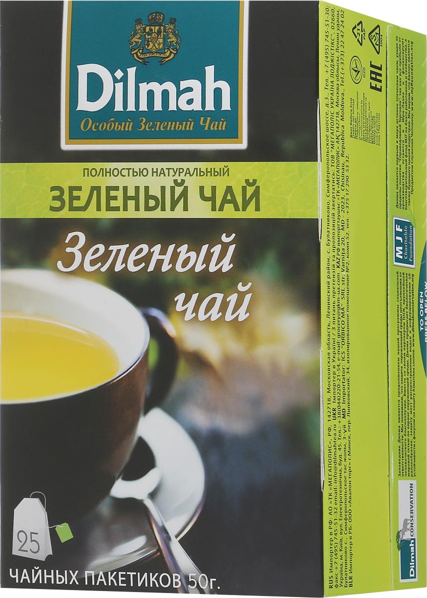 Dilmah зеленый чай в пакетиках, 25 шт101246Зеленый чай Dilmah является мягким по характеру напитком, с легким сладким вяжущим привкусом, который делает его весьма популярным. Чай имеет светло-зеленый настой и мягкий вкус, обладает жаждоутоляющими и тонизирующими свойствами.