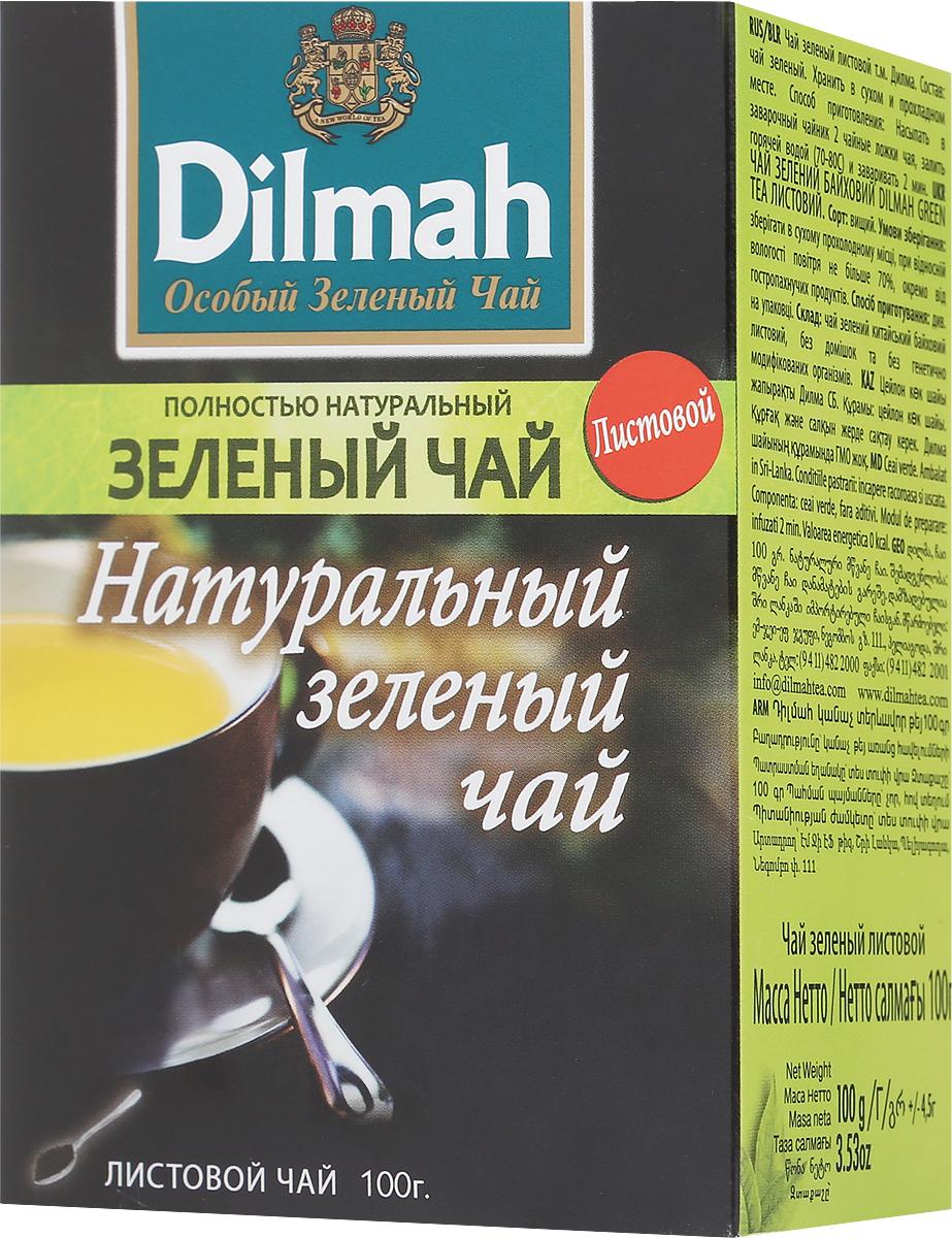 Dilmah зеленый листовой чай, 100 г9312631124354Зеленый листовой чай Dilmah является мягким по характеру напитком, с легким сладким вяжущим привкусом, который делает его весьма популярным.Чай имеет светло-зеленый настой и мягкий вкус, обладает жаждоутоляющими и тонизирующими свойствами.Способ приготовления: насыпать в заварочный чайник 2 чайные ложки чая, залить горячей водой и заваривать 2 минуты.