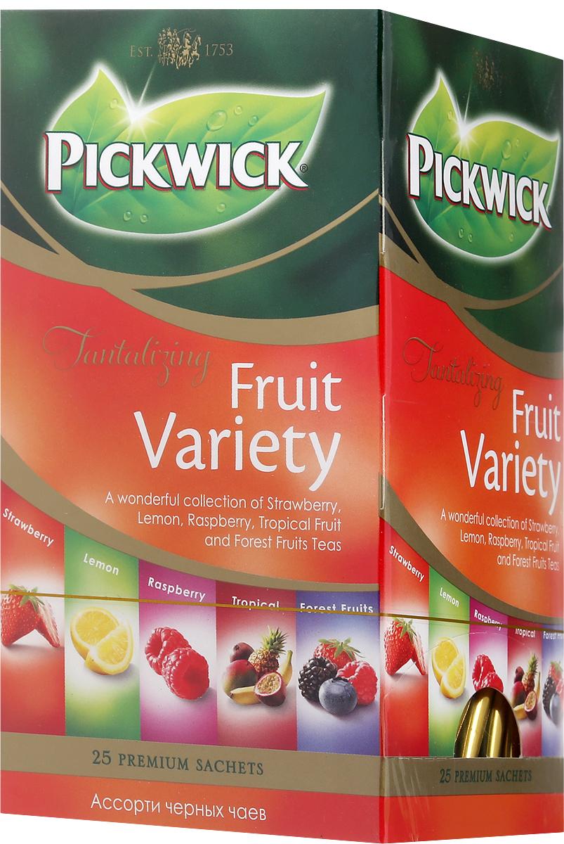 Pickwick Tantalizing Fruit Variety черный чай в пакетиках, 25 шт0120710С 1753 года чай Pickwick заслужил любовь ценителей чая во всем мире своим отменным качеством.Ассорти Pickwick Tantalizing Fruit Variety - это пять радостных летних настроений. Вам предстоит увлекательный выбор: малина, лимон, лесные ягоды, клубника или тропический коктейль - каждый из пяти чаев таит в себе тонкий аромат фруктов, собранных в разных уголках мира.Уважаемые клиенты! Обращаем ваше внимание, что полный перечень состава продукта представлен на дополнительном изображении.