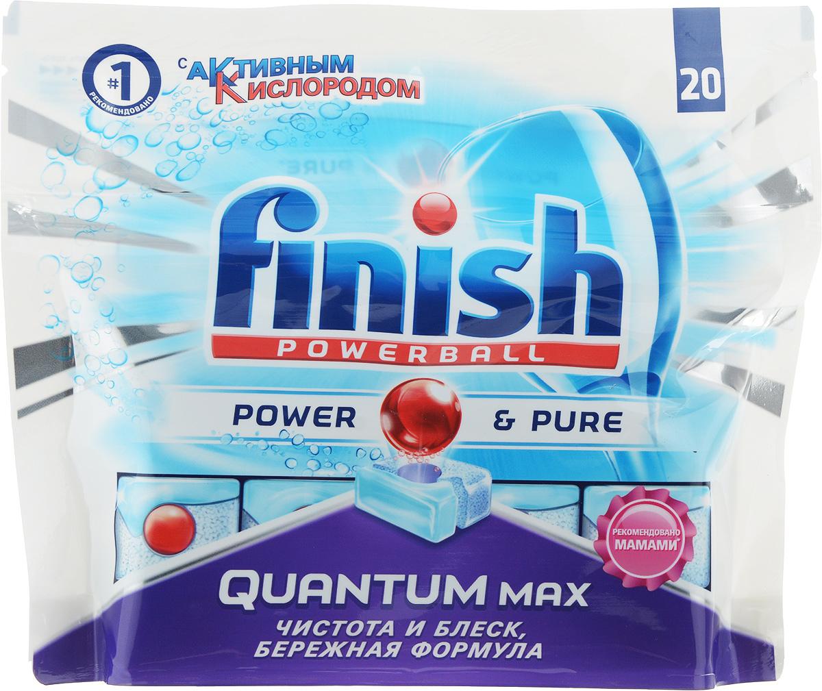 Таблетки для посудомоечной машины Finish Quantum Powerball Power&Pure, 20 шт787502Таблетки Finish Quantum Powerball Power&Pure - высокоэффективное средство для расщепления сложных пищевых загрязнений. Это великолепное сияние и чистота всей вашей посуды. Уникальный красный шар Powerball обладает моментальным действием, размягчая засохшие остатки пищи на посуде, а активные моющие компоненты вымывают частицы загрязнения и удаляют любые пятна. Растворяясь, таблетка формирует пузырьки, которые доставляют активные реагенты для глубокого очищения посуды в места загрязнений.Функций таблеток:- удаляют сложные загрязнения, - функция смягчения воды, - функция ополаскивания для блеска посуды, - удаляют чайный налет, - эффективное расщепление жира, - предотвращение образования накипи. Состав:- 5% или более, но менее15% кислородсодержащий отбеливатель, неионогенные ПАВ;- менее 5% поликарбоксилаты, фосфонаты, энзимы, ароматизатор. Товар сертифицирован.
