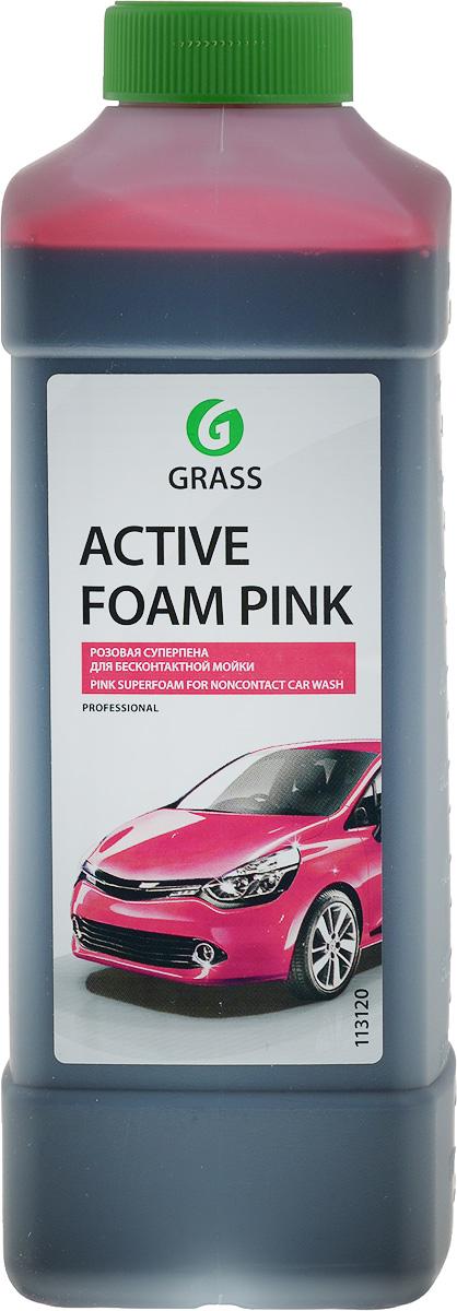 """Пена для бесконтактной мойки автомобиля Grass """"Active Foam Pink"""", 1 л"""
