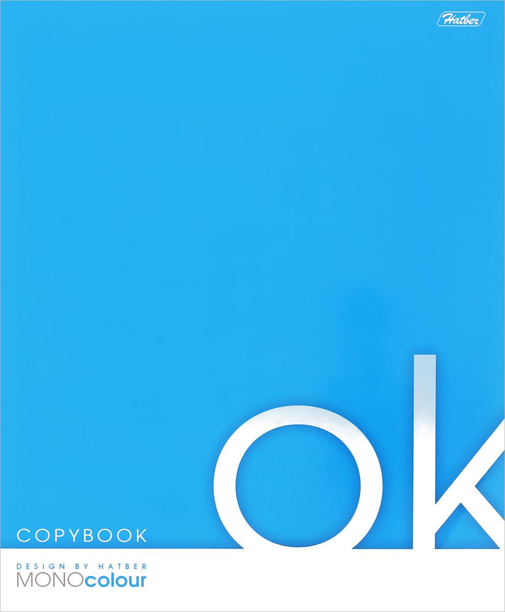 Hatber Тетрадь Mono Colour в клетку 80 листов цвет голубой72523WDТетрадь Hatber отлично подойдет для занятий, как школьнику, так и студенту. Яркая обложка голубого цвета, выполненная из плотного картона, позволит сохранить тетрадь в аккуратном состоянии на протяжении всего времени использования.Внутренний блок тетради состоит из 80 листов без полей.