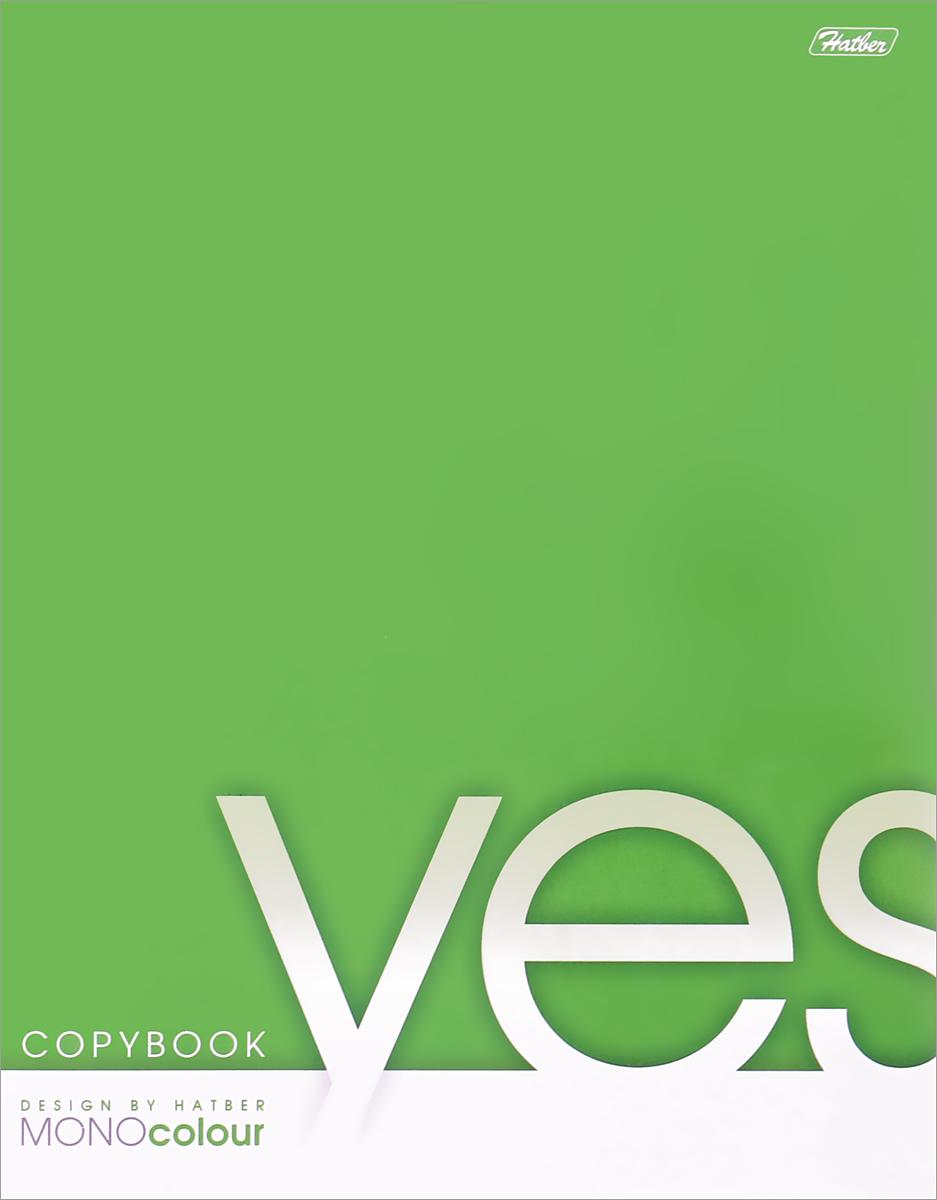 Hatber Тетрадь Mono/Color 80 листов в клетку цвет зеленый05589/375792Тетрадь Hatber Mono/Color отлично подойдет как школьнику, так и студенту.Обложка тетради выполнена из картона зеленого цвета. Внутренний блок тетради сшитый и состоит из 80 листов белой бумаги с линовкой в клетку голубого цвета без полей.