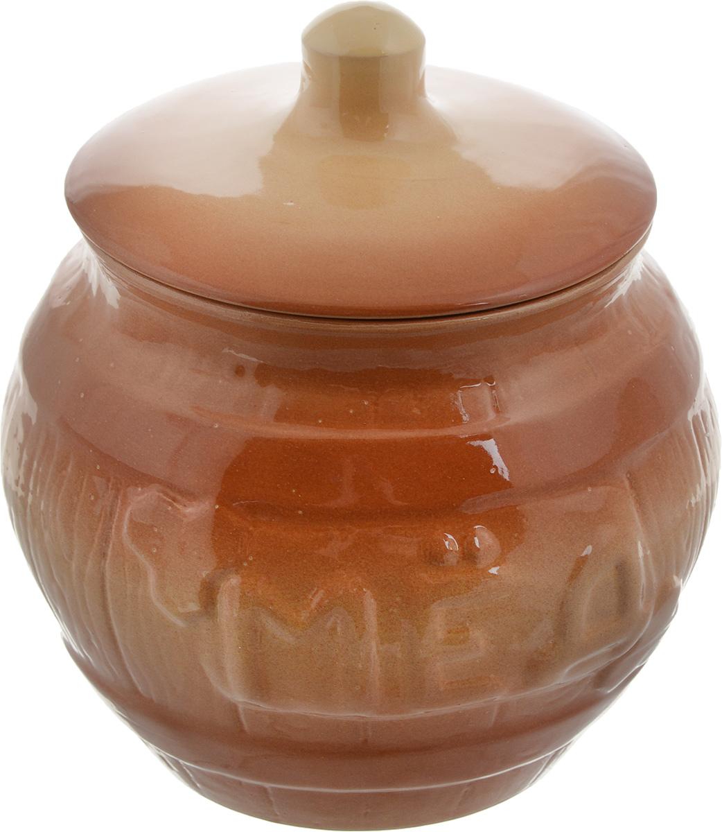 Горшочек для меда Борисовская керамика Cтандарт, цвет: светло-коричневый, 900 мл115510Удобный горшочек для меда Борисовская керамика Cтандарт, выполненный из высококачественной керамики, предназначен для хранения меда. Но универсальность керамики позволяет хранить в нем любые продукты и даже запекать. Очень оригинально смотрится в любом интерьере.Высота горшочка - 16 см.Диаметр горшочка - 14 см.