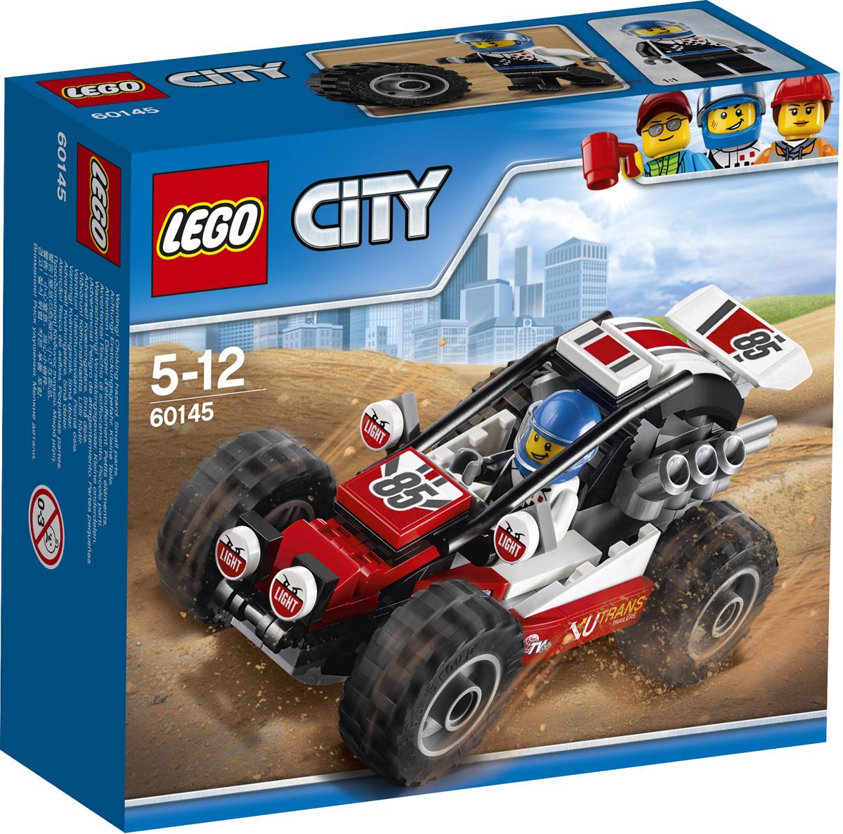 LEGO City Конструктор Багги 60145 lego city конструктор внедорожник каскадера 60146