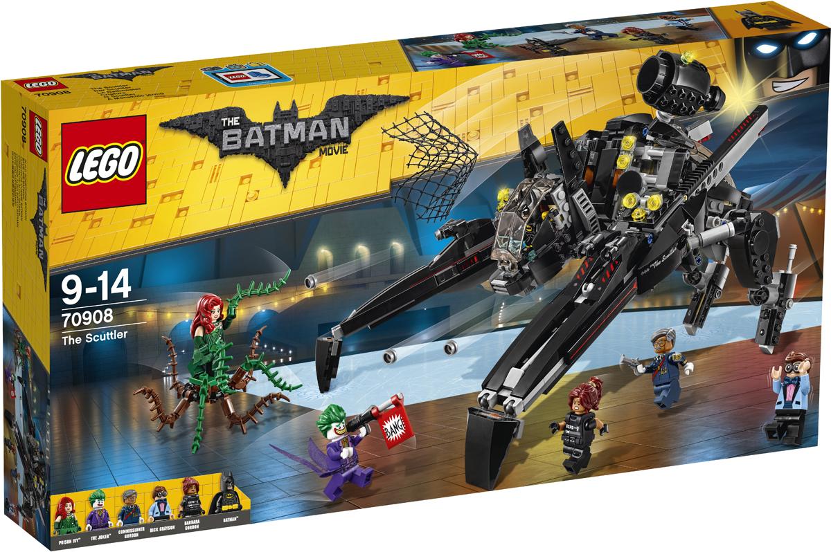 LEGO Batman Movie Конструктор Скатлер 70908