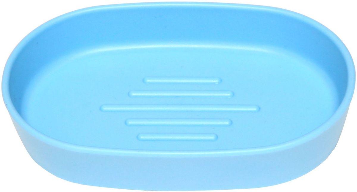 Мыльница Proffi Home, цвет: голубой, 13 х 8,5 х 3 см proffi шторка для ванной proffi home жасмин 180х200см