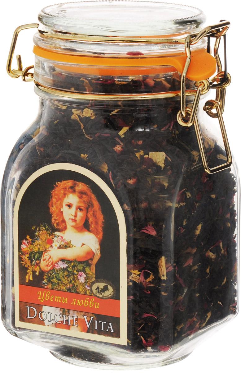 Dolche Vita Цветы любви элитный черный листовой чай, 160 г101246Чай цейлонский черный крупнолистовой с добавлением лепестков подсолнечника, василька красного, кусочков ананаса, граната, манго и банана в стеклянной банке с замком. Ароматизирован натуральным маслом саусепа.Уважаемые клиенты! Обращаем ваше внимание, что полный перечень состава продукта представлен на дополнительном изображении.