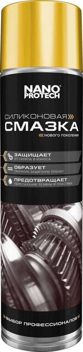 Смазка силиконовая Nanoprotech, 400 млEL-0502.02Высококачественная силиконовая смазка без содержания минеральных масел и жиров. Предназначена для смазывания трущихся поверхностей. На 100% вытесняет влагу, проникает и защищает надолго. Защищает и смазывает поверхности, образуя прочную прозрачную защитную пленку. Устраняет скрипы контактирующих пластиков. Защищает резиновые и пластиковые деталиот высыхания и воздействия ультрафиолета. Обеспечивает уход за металлами и деревом. Не оставляет неприятного запаха после применения. Перед применением ОБЯЗАТЕЛЬНО встряхнуть баллон.Трубочка в комплекте.