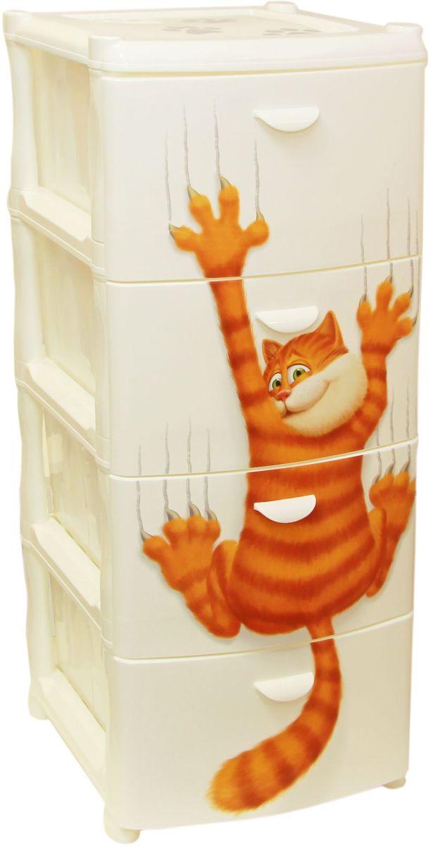 Комод Idea Альт Деко. Кот, 40,5 х 50,5 х 46 см, 4 секцииМ 2804Комод Idea Альт Деко. Кот изготовлен из высококачественного пластика. Ящики оформлены изображением кота. Комод предназначен для хранения различных вещей и состоит из 3 вместительных выдвижных секций. Такой необычный и яркий комод надежно защитит вещи от загрязнений, пыли и моли, а также позволит вам хранить их компактно и с удобством.Размер комода: 40,5 х 50,5 х 46 см.