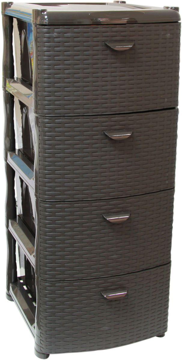 Комод Idea Ротанг, цвет: коричневый ротанг, 50,5 х 40,5 х 96 см, 4 секцииМ 2812Комод Idea Ротанг изготовлен из высококачественного пластика. Ящики оформлены изображением плетеных элементов. Комод предназначен для хранения различных вещей и состоит из 4 вместительных выдвижных секций. Такой необычный и яркий комод надежно защитит вещи от загрязнений, пыли и моли, а также позволит вам хранить их компактно и с удобством.