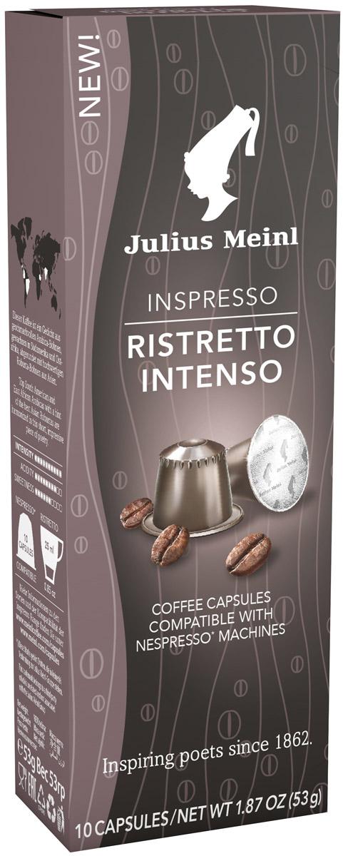 Julius Meinl Ристретто Интенсо капсульный кофе, 10 шт86576_Ристретто ИнтенсоКапсульный кофе Julius Meinl Ристретто Интенсо идеально подходит для дома и офиса.Высокие стандарты качества гарантируют отличный вкус, насыщенность и идеальную пенку для всех любителей кофе. Капсулы отличаются уникальным дизайном и высокой функциональностью. Благодаря герметичной упаковке, которая не позволяет воздуху проникать внутрь, кофе всегда остается свежим, сохраняя свой первозданный вкус и аромат.