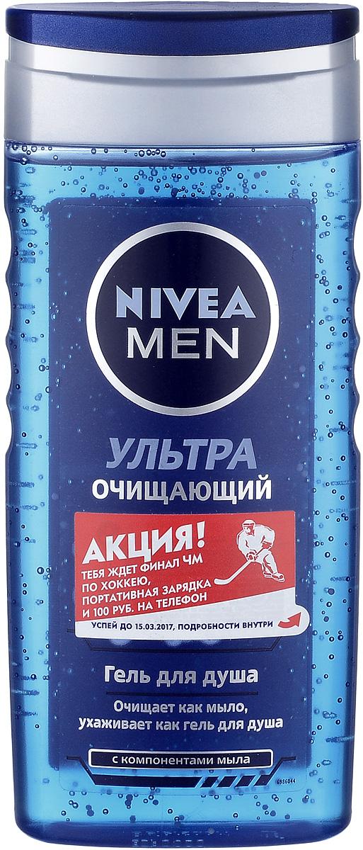 NIVEA Гель для душа «Ультра Очищающий» 250 мл8043•Особая формула геля эффективно избавляет от загрязнений, остатков пота и дезодоранта благодаря компонентам мыла, входящим в состав. Аромат озона дарит исключительную свежесть