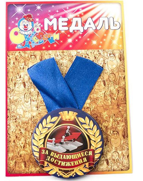 Медаль сувенирная Эврика За выдающиеся достижения. 97152Брелок для ключейПодарочная сувенирная медаль Эврика За выдающиеся достижения выполнена из металла и красочного глянцевого картона.Подарочная медаль с качественной атласной лентой уложена на картонной подложке. Размеры медали: 5,5 х 0,5 см.Ширина атласной ленты: 2,5 см.