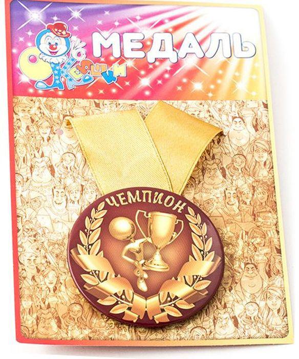 Медаль сувенирная Эврика Чемпион. 9716097479Подарочная сувенирная медаль Эврика Чемпион выполнена из металла и красочного глянцевого картона.Подарочная медаль с качественной атласной лентой уложена на картонной подложке. Размеры медали: 5,5 х 0,5 см.Ширина атласной ленты: 2,5 см.