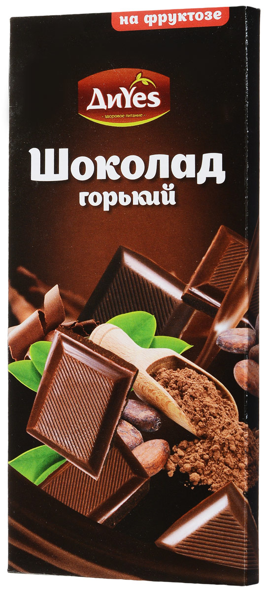 ДиYes Шоколад горький на фруктозе, 100 г1093Горький шоколадДиYes изготовлен на фруктозе. Незабываемый вкус шоколада никого не оставит равнодушным!Уважаемые клиенты! Обращаем ваше внимание, что полный перечень состава продукта представлен на дополнительном изображении.
