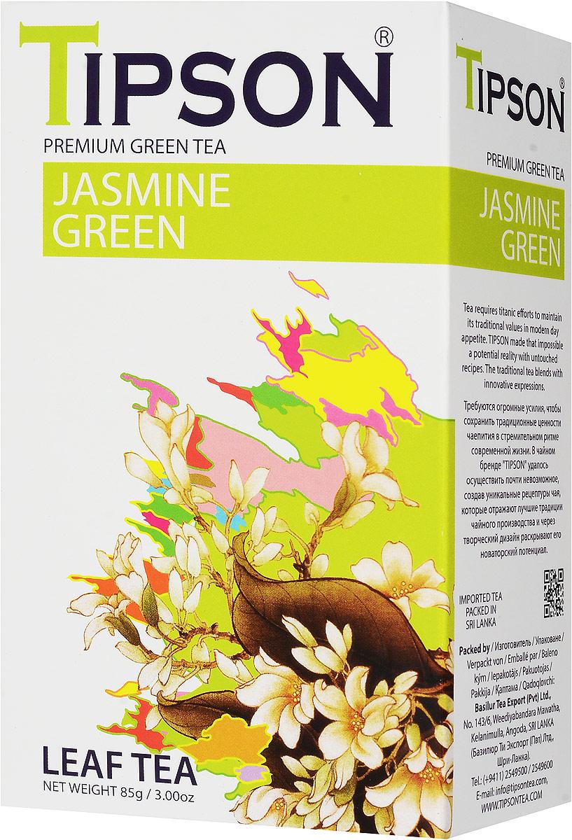 Tipson Jasmine Green чай листовой зеленый c роматом жасмина, 85 г0120710Только натуральные лепесточки жасмина использованы в приготовлении Зеленого чая с жасмином от торговой марки Tipson, благодаря чему этот прекрасный напиток обладает нежным и бархатным вкусом. Успокаивающий зеленый чай имеет изящный зеленовато-желтый оттенок со сладкими нотками жасмина и идеально подходит для любого времени суток.В современном мире чаю приходится выдерживать огромную конкуренцию, чтобы оставаться традиционным и любимым напитком. Чай торговой марки Tipson сохранил в себе нетронутые рецепты истинного цейлонского чая, и при этом обрел инновационную форму и современный дизайн.Tipson производится и упаковывается в Шри-Ланке (о. Цейлон), одной из основных стран-поставщиков чая. Буквально через несколько недель после сбора урожая, чай Tipson уже упакован в оригинальные пачки и готов к отправке на экспорт. Еще немного - и ароматный, истинно цейлонский чай уже в вашей чашке.Сочетая в себе традиции и качества цейлонского чая, которые насчитывают не одно тысячелетие, чай Tipson радует взгляд свежим и модным дизайном. В этой торговой марке - только самые востребованные виды чая, упаковки и фасовки