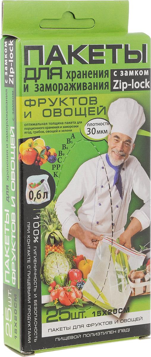 Пакет для хранения и замораживания фруктов и овощей Kwestor, 15 х 20 см, 25 шт625-003Пакеты для хранения и замораживания фруктов, овощей и зелени Kwestor изготовлены из инновационного трехслойного полиэтилена с усиленным средним слоем, поэтому они не теряют своей прочности даже при сверхнизких температурах (до - 40°С), включая режим шоковой заморозки. Продукты не прилипают к полиэтилену в процессе замораживания, не покрываются инеем, не теряют влаги, сохраняют все витамины и минералы.Пакеты имеют удобный замок-слайдер, благодаря которому пакет мгновенно герметично закрывается.Пакет Kwestor - идеальное решение для хранения и замораживания фруктов, овощей и зелени. Максимальный объем: 0,6 литра.Размер пакета: 15 х 20 см.