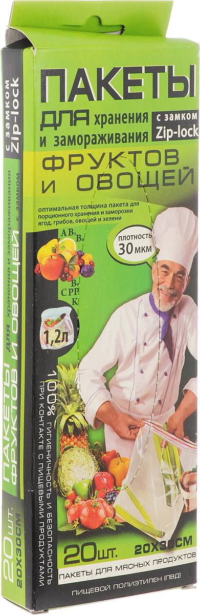 Пакет для хранения и замораживания фруктов, овощей Kwestor, с замком zip-lock, 20 х 30 см, 20 шт21395599Пакеты для хранения и замораживания фруктов, овощей и зелени Kwestor изготовлены из инновационного трехслойного полиэтилена с усиленным средним слоем, поэтому они не теряют своей прочности даже при сверхнизких температурах (до - 40°С), включая режим шоковой заморозки. Продукты не прилипают к полиэтилену в процессе замораживания, не покрываются инеем, не теряют влаги, сохраняют все витамины и минералы.Пакеты имеют удобный замок-слайдер, благодаря которому пакет мгновенно герметично закрывается.Пакет Kwestor - идеальное решение для хранения и замораживания фруктов, овощей и зелени. Максимальный объем: 1,2 литра.Размер пакета: 20 х 30 см.