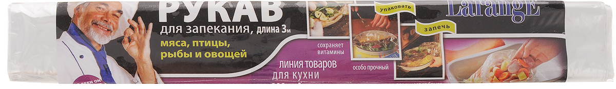 Рукав для запекания LarangE От Шефа, 29 см х 3 мФЛГ06500Рукав LarangE От Шефа, выполненный из полиэтилентерефталата, предназначен для приготовления вкусных жареных низкокалорийных блюд без масла. Благодаря рукаву, продукты сохраняют витамины, минералы, свой истинный вкус и аромат. Он сокращает время приготовления пищи в 2 раза.Рукав может быть использован и в духовке, и в микроволновой печи.Размер рукава: 29 см х 3 м.
