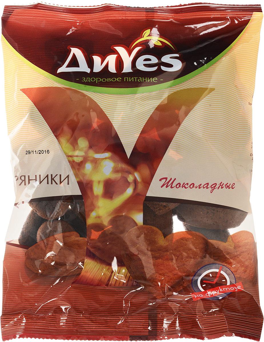 ДиYes Пряники заварные Шоколадные на фруктозе, 300 г0120710Заварные пряники на фруктозе ДиYes – это прекрасная возможность не отказывать себе в удовольствии тем, кому противопоказано употребление сахара. Это вкусное и полезное лакомство для всей семьи.Любимые с детства вкусы и отсутствие сахара в составе позволят наслаждаться ими безо всякого вреда для здоровья!Ассортимент заварных пряников под торговой маркой ДиYes представлен в трех вкусах: классические, шоколадные и мятные.Уважаемые клиенты! Обращаем ваше внимание, что полный перечень состава продукта представлен на дополнительном изображении.