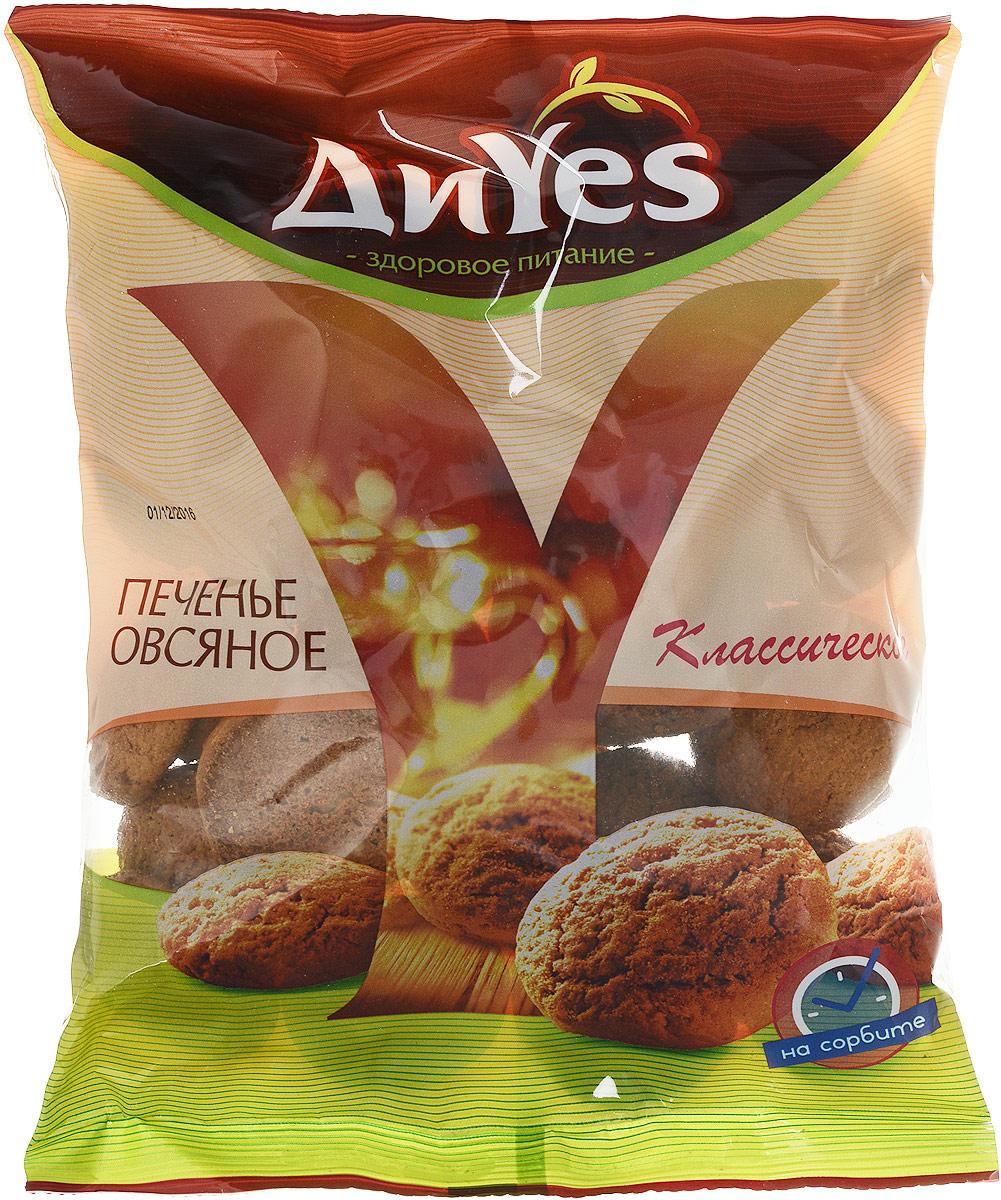 ДиYes Печенье овсяное Классическое на сорбите, 330 г570Овсяное печенье ДиYes изготавливается из овсяных хлопьев, а значит является источником таких незаменимых для человеческого организма элементов, как: цинк, магний, калий, железо, витамины В1 и Е. Кроме того, овес содержит кальций, укрепляющий кости, ногти и зубы. В данном продукте сахар заменен на фруктозу, которая является дополнительным источником энергии, не разрушает зубы, а также может использоваться в рационе людей, ограниченных в потреблении сахара. А еще овсяное печенье - отличный вариант для детей, которые, как правило, не любят овсяную кашу, а вот от вкусного пышного печенья вряд ли откажутся.Уважаемые клиенты! Обращаем ваше внимание, что полный перечень состава продукта представлен на дополнительном изображении.