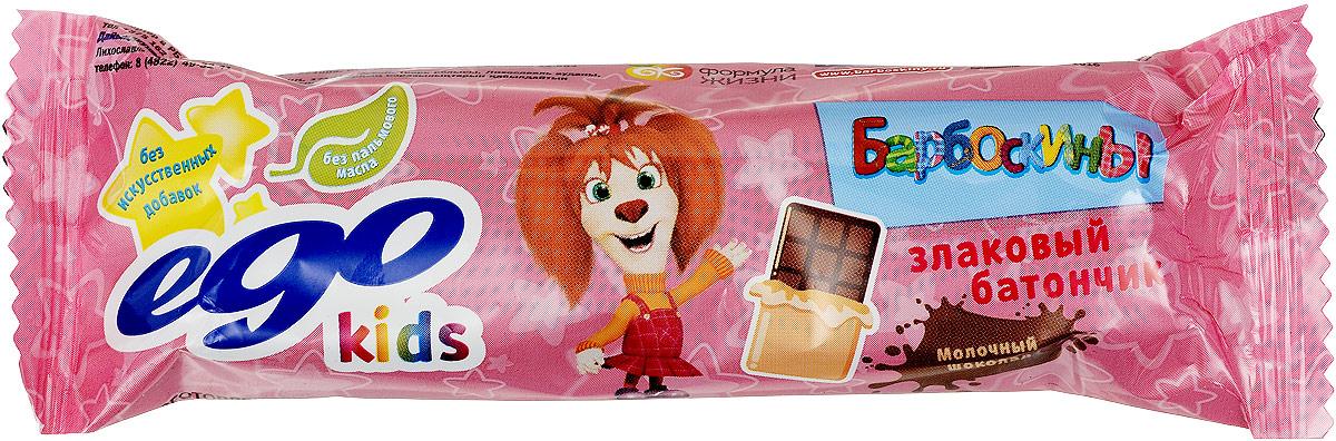 Ego Kids Батончик мюсли Молочный шоколад, 25 г0120710Батончики мюсли Ego Kids - это новое поколение диетических продуктов для ваших детей. Они представляют собой концентрированный набор крупноволокнистой пищи, витаминов и микроэлементов.Уважаемые клиенты! Обращаем ваше внимание, что полный перечень состава продукта представлен на дополнительном изображении.