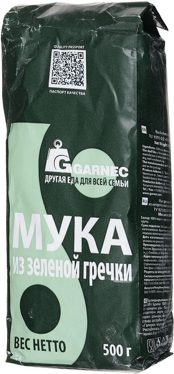 Гарнец Мука из зеленой гречки, 500 г0120710Мука из зеленой гречки - ценный диетический продукт, не прошедший термическую обработку, сохранивший все ценнейшие свойства зерна гречихи. На Руси такую муку называли шелковицей, она имеет высокую питательную ценность, легко усваивается организмом и имеет своеобразный приятный вкус. Из нее можно готовить, как блюда для сыроедов: лепешки и хлебцы, торты , так и блюда традиционной кухни: блинчики и оладьи, крекеры, лапшу, галушки и многое другое. Разведя эту муку в воде или молоке можно получить интересный напиток.