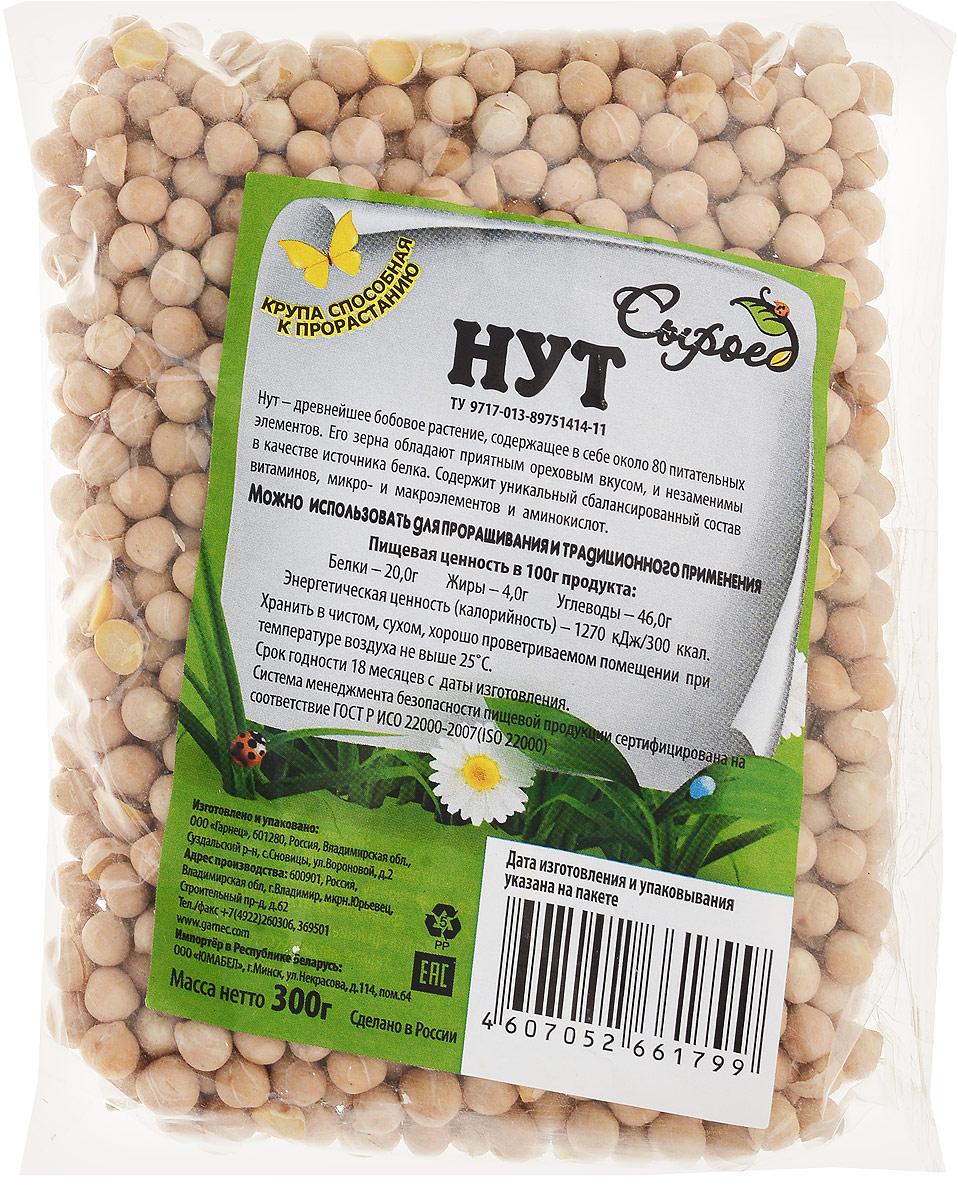 Гарнец Зерна для проращивания Нут, 300 г24Нут является биологически ценным диетическим продуктом питания. Сегодня турецкий горох - одна из наиболее распространенных бобовых культур в мире. Зерно нута содержит до 30% белка, который по качеству приближается к яичному, до 8% масла, 50-60% углеводов, 2-5% минеральных веществ, много витаминов: А, В1, В2, ВЗ, С, В6, PP. Благодаря высокой питательности, нут можно употреблять вместо мяса, как делают это многие люди во время поста. Такая диета служит профилактикой заболеваний сердца и сосудов. Благодаря высокому содержанию клетчатки, нут улучшает пищеварение, благотворно влияет на работу сердца, а также регулирует уровень сахара в крови. Турецкий горох снабжает организм энергией, которая используется постепенно, не увеличивая уровень сахара в крови.