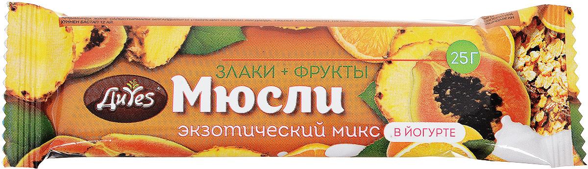 ДиYes Батончик мюсли Экзотический микс в йогурте 25 г4650062590481_ЗВБатончики мюсли ДиYes - быстрый и вкусный вариант перекуса или сытного дополнения к чаю. Произведенные на современном оборудовании, из лучших ингредиентов и по европейским рецептурам, эти батончики не уступают по качеству любому аналогу и будут по достоинству оценены людьми, ведущими здоровый образ жизни.Уважаемые клиенты! Обращаем ваше внимание, что полный перечень состава продукта представлен на дополнительном изображении.