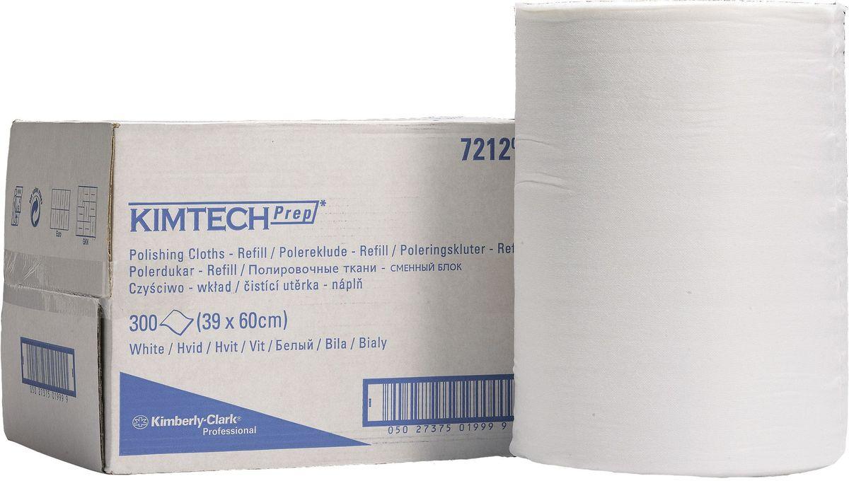 Салфетки Kimtech, для полировки, сменный блок. 7212787502Салфетки Kimtech, выполненные из прочного вискозного материала, изготовлены методом гидросплетения и предназначены для сухой полировки и обработки поверхностей перед и после окраски, а также для полировки стеклянных поверхностей.